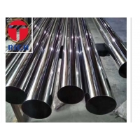 China Food Grade Duplex Stainless Steel Pipe Tube Price for Oil and Chemical 2205 on sale