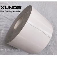 Quality Pipe Wrapping Corrosion Protection Tape EN 12068 Standard for sale