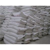 Quality Activated bleaching earth for sale