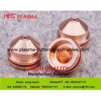 Buy cheap Plasma Consumables HSD130 O2 Nozzle 220491 Oxygen Plasma Spare Parts from wholesalers