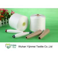 Quality Raw White Polyester Core Spun Yarn For Knitting / Sewing Environmental Friendly for sale