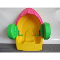 Buy cheap Small Size Easy Operation Aqua Paddle Boat For Inflatable Pool , Free Logo from wholesalers