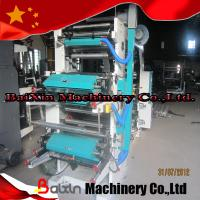 Quality Paper Cup Flexo Printing Machine for Paper Cups Produce for sale