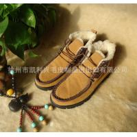 Quality 2017 wholesale new fashion fur warm suede genuine leather winter shoes for men chestnut color for sale