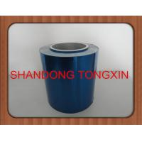 China Aluminium Strip Lacquered For Injection Vial Seals on sale