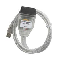 Buy Auto Odometer Mileage Correction Micronas OBD TOOL ( CDC32XX ) V1.8.2 for Volkswagen at wholesale prices