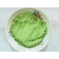 China Quality Organic  Barley Grass Powder JAS EU NOP certified Good Color Factory Direct Sale on sale