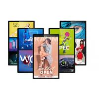 China 22 Inch open frame pop display / elevator / vending machine LCD advertising video player on sale