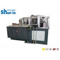 Buy Ultrasonic Automatic Paper Cup Machine 220v / 380v With Hot Air System at wholesale prices