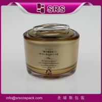 Quality J039 luxury empty jar ,China supplier plastic jar container for sale