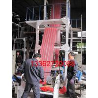 Quality High - Low Pressure Plastic PE Film Blowing Machine Blown Film Extruders for sale