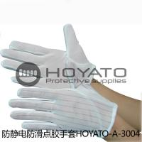 Quality Anti Slip Anti Static Gloves Comfortable Durable Safety ESD Dotted Gloves for sale