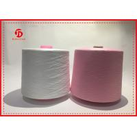 Buy TFO Or Ring Spun Dyed Polyester Yarn For Knitting / Weaving Semi - Dull at wholesale prices