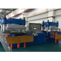 Quality 300 Ton 3RT NBR EPDM Rubber Vulcanizing Molding Machine For Complicated Car Parts for sale