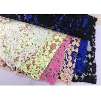 China Fancy Design customized color Stretch lace trim nylon spandex lycra lace lingerie fabric for webbing on sale