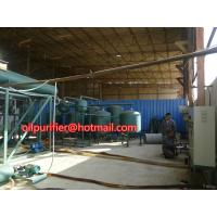 Quality engine oil distillation regeneration equipment,used motor oil recycling plant machine for sale