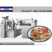 Quality Bag Given Dried Bean Curd Vacuum Packing Line for sale