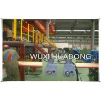 Buy Water Cooler Continuous Casting Machine Horizontal For Bronze Pipes at wholesale prices