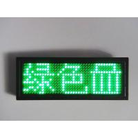 Quality Programmable Led name tag display panel for sale