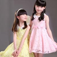 Buy cheap Top Quality Baby Dress from wholesalers