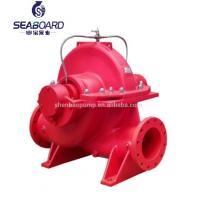 Quality Heavy Duty Big water Pump split case double suction centrifugal pump for sale