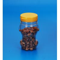 Quality Small Capacity Clear Plastic Jars High Durability Dog Shape 48MM Caliber for sale