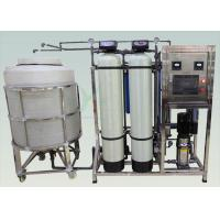 Quality 500Lph Ultrapure Water System , 5 Stage Reverse Osmosis Water Filter System for sale