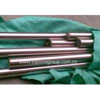 Quality Stainless steel round bar/rod for sale