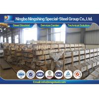 China High Speed DIN 1.3247 HSS Round Bar for Punching / Forming / Pressing Steel on sale