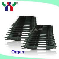 Quality heideibery SM74 spare parts lay slot cover Dust-Proof Organ for sale