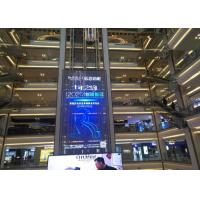Quality Full Color Transparent Video Glass Screen Smooth Displaying Good Heat Dissipation for sale