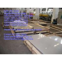 Quality Sell : Grade/ NK/ RINA/ KR/ A/ shipping building steel plate/ NK/ RINA/ KR/ B/ sheets for sale