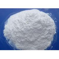 Quality Pharmaceutical Intermediates Anesthetic Drugs Pyridoxine Hydrochloride 58-56-0 for sale