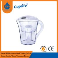 China 2.5L / 1.3L Countertop Brita Alkaline Water Jug / Water Purification Pitcher on sale