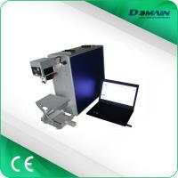 Quality 20w/30w/50w fiber laser marking machine for rings, metal, stainless steel for sale