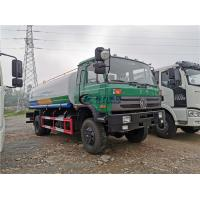 Quality 2019s high quality and best price Dongfeng 4x4 RHD 10000 liters Water Truck for sale, customized Dongfeng water tanker for sale