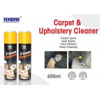 Quality Carpet & Upholstery Foam Cleaner For Lifting Away Dirt And Debris Without Harming Surface for sale