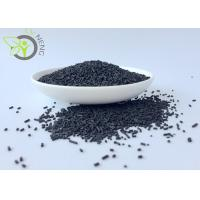 Quality Black Carbon Adsorbent Low Nitrogen Metal Heat Treatment Widely Used for sale