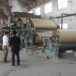 Quality 1092mm Kraft Paper Machine for sale