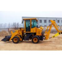 Buy cheap WZ25-16 Hydraulic Backhoe Loaders from wholesalers