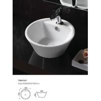 Buy cheap TREND BASIN CERAMIC WASH BASIN CE APPROVED TREND SANITARYWARE MANUFACTURER SUPPLIER from Wholesalers