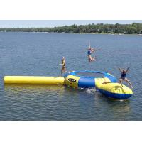 Quality Rave 15' Aqua Jump Eclipse 150 Water Park, Northwoods Edition , Inflatable Water Games for sale