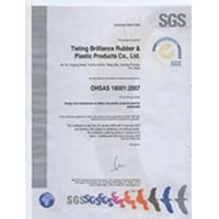 COOLBABY CLOTHES INDUSTRIAL LIMITED Certifications