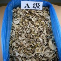 Quality Factory Price Premium NEW CROP China Wilde Dried Porcini Mushroom Slices Grade A for sale