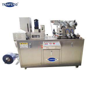 Quality Flat 10 40 Plates Per Minute Automatic Blister Packaging Machine for sale