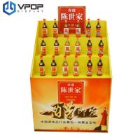 Quality Heavy Duty Cardboard POP Displays Matt Lamination Suitable For Packaged Food for sale