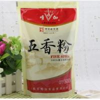 Quality Stand Up Ziplock Spices Packaging Bags Leak - Proof Back Metalized Material for sale
