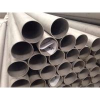 Quality 2750 Super Duplex Stainless Steel Pipe For Fertilizer , 3 Inch / 4 Inch Pickled for sale