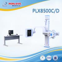 China DR Xray equipment PLX8500C/D with sharp image on sale