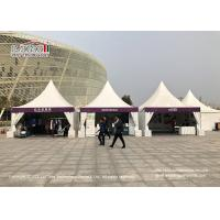 Buy cheap 5x5m Small Outdoor Exhibition Tents For Receiption With PVC Walls from wholesalers